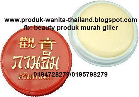 supplement of mutiara skincare supplement mewah dari bangkok haifahakim