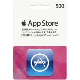 Philippines Itunes Gift Card - buy itunes japan gift card