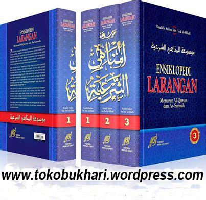 Akhthoul Mushollin Pustaka Imam Asy Syafi I ensiklopedi larangan pustaka imam asy syafi i tokobukhari