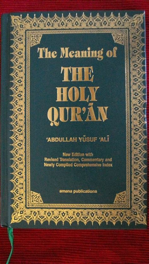 my book about the qur an books qur an notes and questions