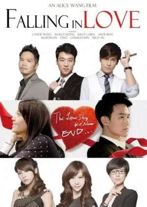 lagu film endless love taiwan berita entertainment artis mandarinberita entertainment