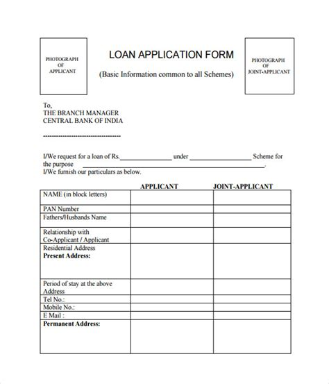 mortgage application template application template 18 free word pdf documents
