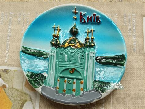 ukraine kiev tourist travel souvenir 3d ceramic fridge