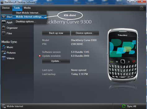 cara membuat vpn di bb cara menggunakan blackberry sebagai modem pc belajar berbagi