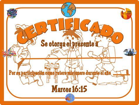 certificados de escuela dominical diplomas de escuela dominical para ninos cristianos