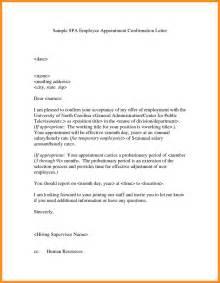 2 job joining letter format mystock clerk