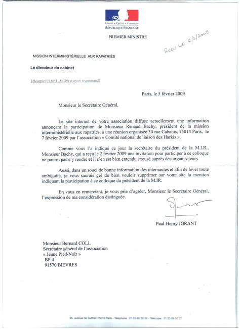 Exemple Lettre De Motivation Journaliste Pdf Lettre De Motivation Journaliste Presse Ecrite