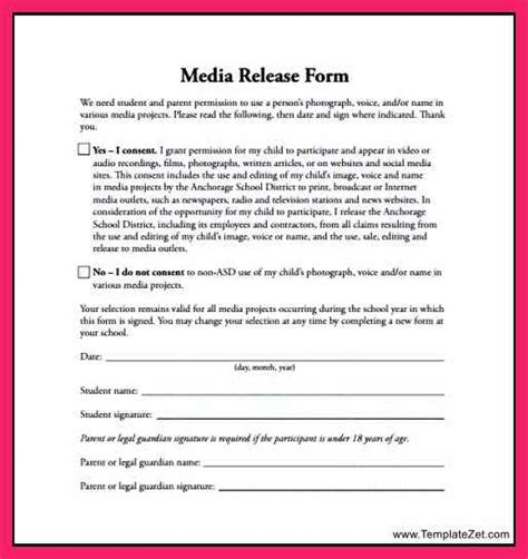 social media news release template media release form template bio letter format