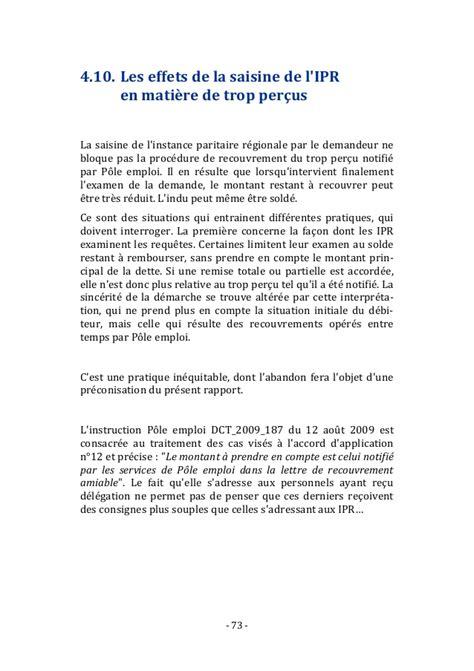lettre de contestation pole emploi trop percu trop percu pole emploi modele lettre mise en demeure 2018