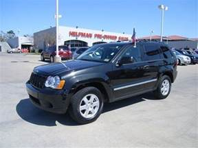 Helfman Dodge Chrysler Jeep Helfman Dodge Chrysler Jeep Ram Houston Tx Used Cars In