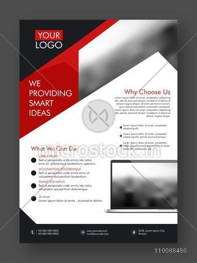 Single Page Brochure Templates Psd by One Page Flyer On One Page Brochure Backgrounds