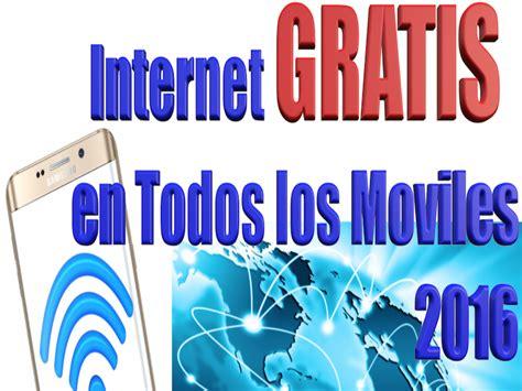 tutorial como tener internet gratis en tu celular android como tener internet gratis en tu m 243 vil android 3g y 4g