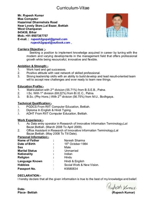 office assistant work experience ideas 12 office assistant resume emails sle 9 experience