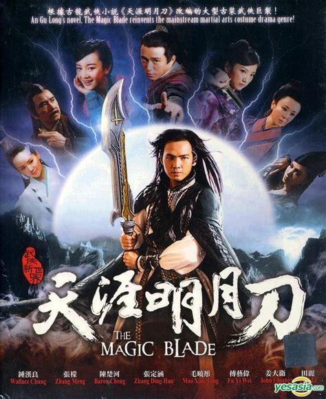 box office movie sub indonesia youtube jual film silat mandarin the magic blade sms wa