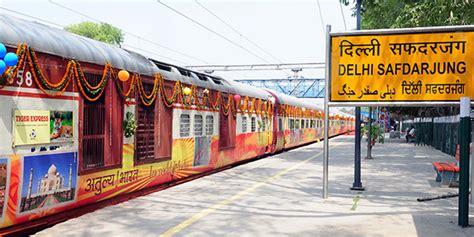 tiger express train  boost tiger trail circuit