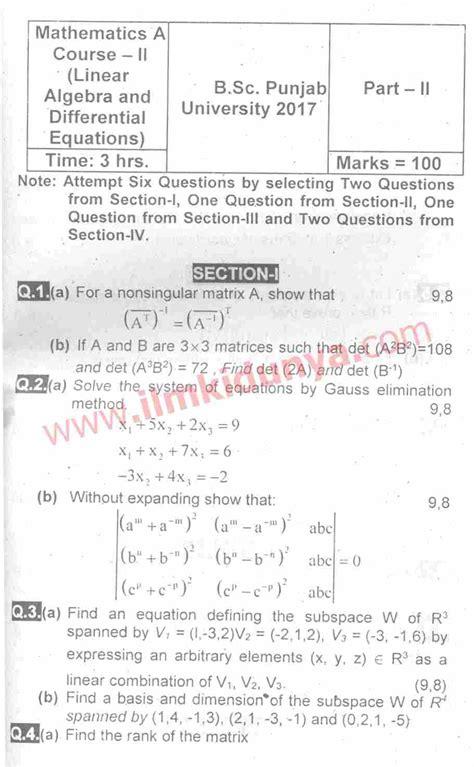Bsc Essay Notes by Past Papers 2017 Punjab Bsc Part 2 Mathematics A Objective