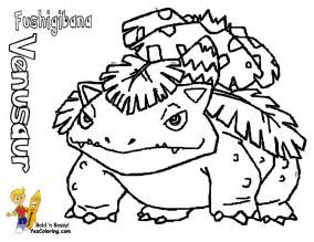 fo pokemon coloring pages bulbasaur nidorina free coloring