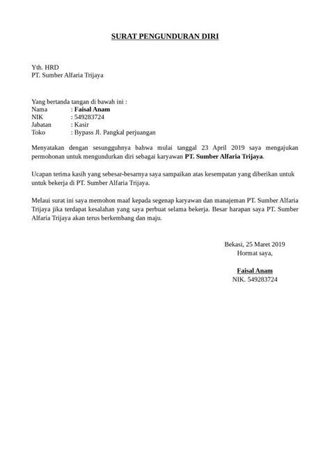 contoh surat pengunduran diri alfamart dan indomaret