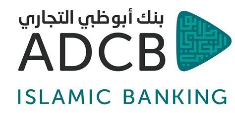 sharia bank accounts enbd currency passport savings account