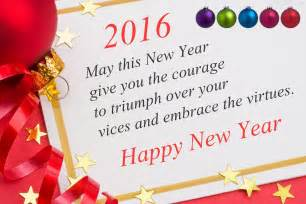 new year messages quotes and greetings 2016