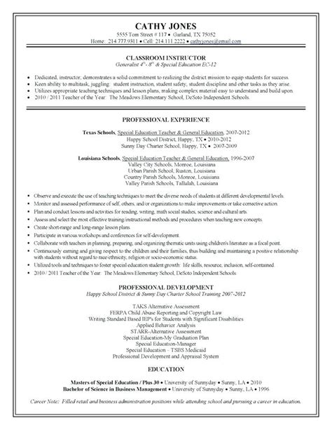 special education objective for resume lovely special education administrator resume objective