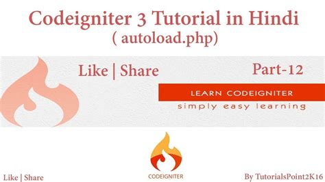 tutorial codeigniter 3 0 codeigniter 3 tutorial in hindi autoload php part 12