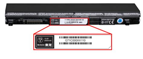 toshiba expands recall  laptop computer battery packs