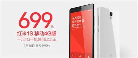 Hp Terbaru Xiaomi Redmi 1s xiaomi releases redmi 1s 4g in china this saturday