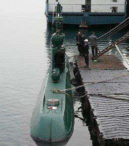 ghadir class submarine wikipedia