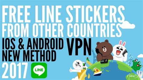 Vpn Line Sticker 2017