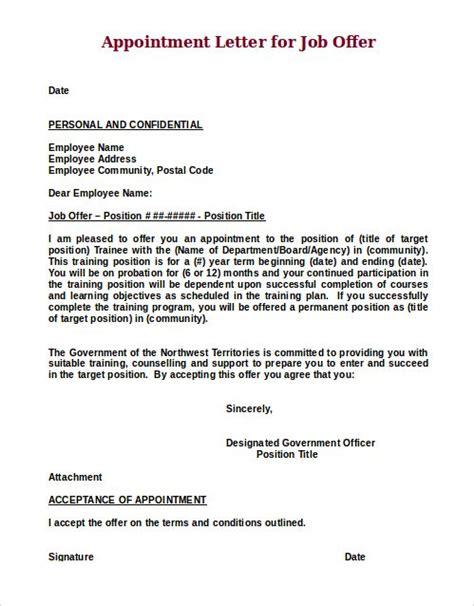 appointment letter sle for designer appointment letter design 28 images appointment letter