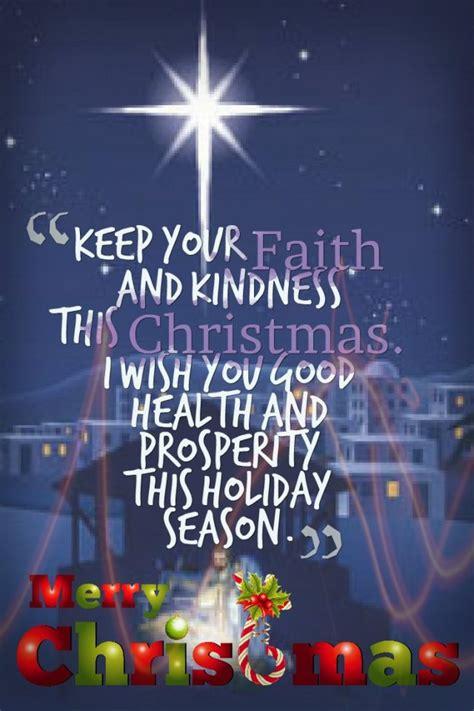 merry christmas  wishes merry christmas  wishes quotes