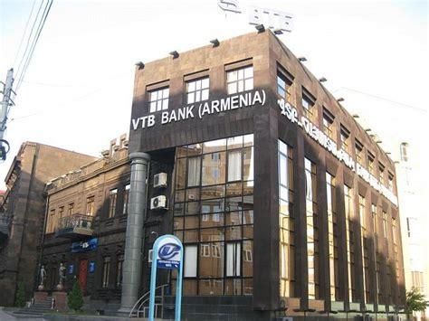 Vtb Bank Yerevan