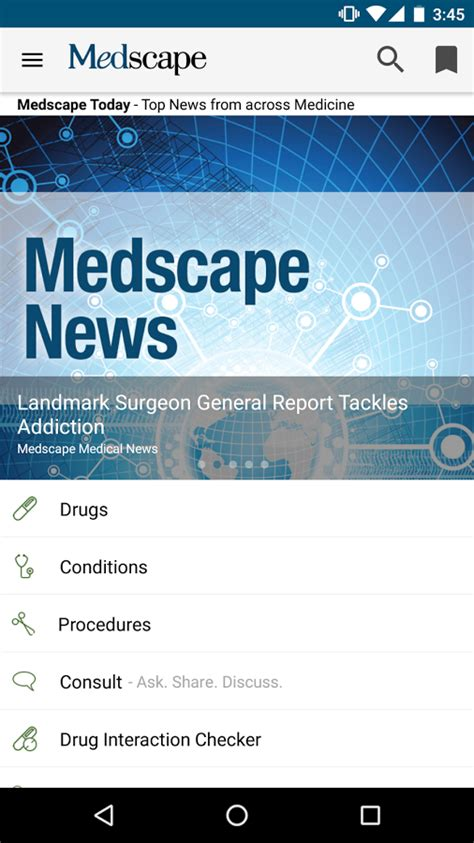 medscape 4 5 apk android التطبيقات - Medscape Apk