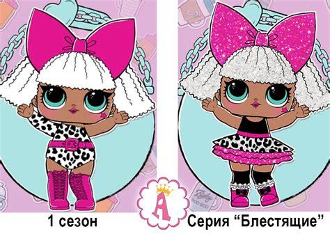 F O S S I L Thalassa Series 01lsf1203 50 2510 кукла в шаре лол глиттер оригинальный шар l o l glitter series 1 doll продажа цена в