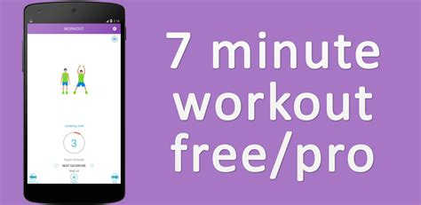 weight loss 7 minute workout 7 minute workout weight loss weight loss calculator