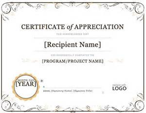 appreciation certificates for boss just b cause