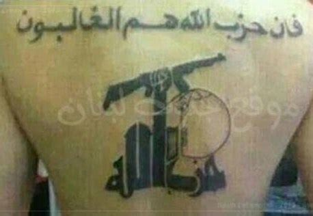 hezbollah tattoo jihad intel