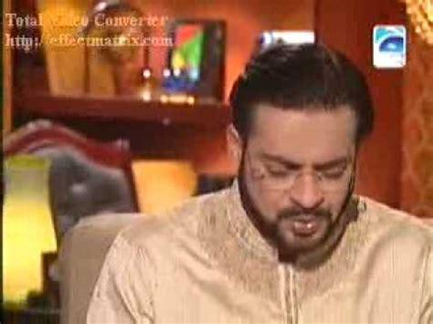 aamir liaquat naat geo tv mehman ramzan ya muhammad noore