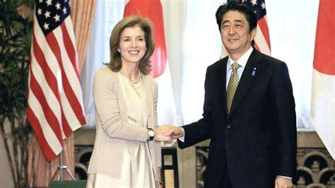 reports japan investigating threats against ambassador death threats to us ambassador caroline kennedy under