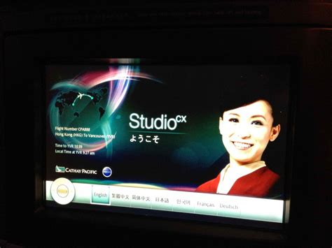 Cp New My Trip cathay pacific class trip report my favorite fc