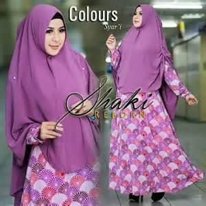 Syari Purple Yellow colours syari by shaki jual busana muslim