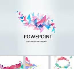 free powerpoint templates business bestsellerbookdb