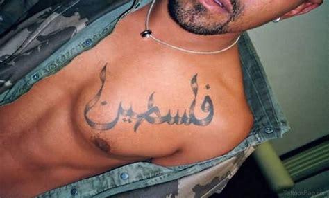 arabic tattoo on chest 41 arabic tattoos for chest