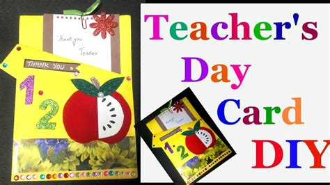 how to make teachers day card how to make greeting cards for teachers day step by step