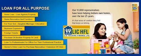 housing loan in lic lic housing loan calculator 28 images housing loans