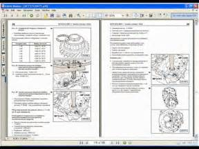 free download mercury owners manual willow