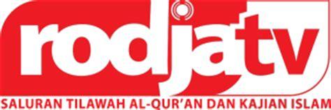download mp3 adzan rodja tv terbaru televisi islami di indonesia angel of dream