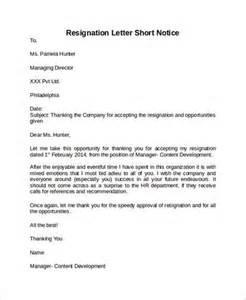 Sample Resignation Letter No Notice » Home Design 2017