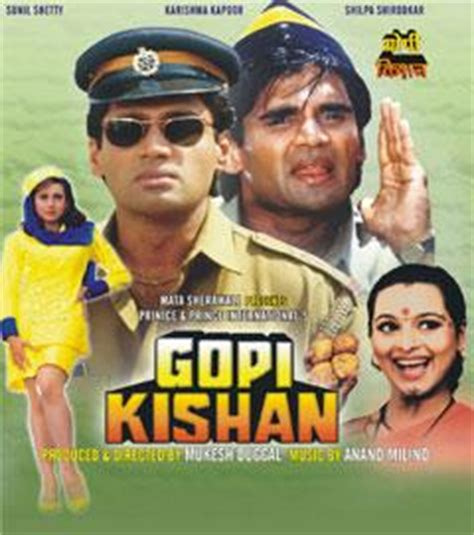 film india gopi gopi kishan 1994 movie